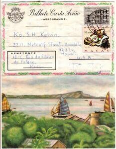 Macau China Aerogramme to Hawaii - Long Letter inside