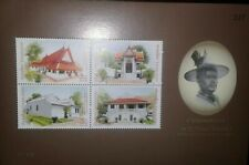 O) 2006 Thailand, Thon Buri Palace, Throne Hall - King Taksin´S Shrine - Two Ch
