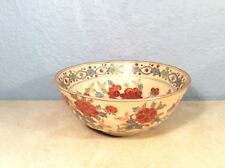 "Decorative Hand-Painted Raised Texture Ceramic Bowl Red Blue Floral Design 8"""