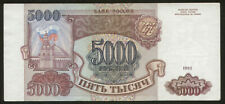 Russia 5000 Rubles 1993 Pick 258a VF+