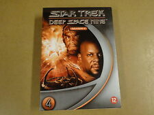 7-DISC DVD BOX / STAR TREK - DEEP SPACE NINE - SEASON 7