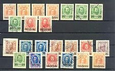 RUSSIA POST LEVANT 1913  23 ST.   MOST USED   MOST  VF -ROMANOV HISTORY-