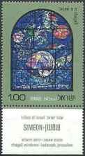Timbre Arts Vitraux Israel 511 ** (45421AA)