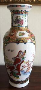 Beautiful Vintage Oriental Ceramic/porcelain Vase