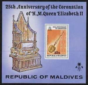 Maldives 749 MNH Queen Elizabeth 25th Anniversary of Coronation