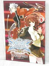 blazblue ps3 in Collectibles | eBay