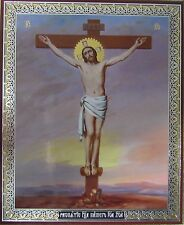 Crucifixion Icon - Jesus Dies on the Cross - Good Friday - Russian Artwork