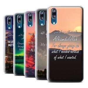 STUFF4 Gel/TPU Case/Cover for Huawei P20/Islam Quran Verse