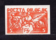 (PL) Polish Officers POW Camp Woldenberg Fi 15bx expertised by Wiatrowski