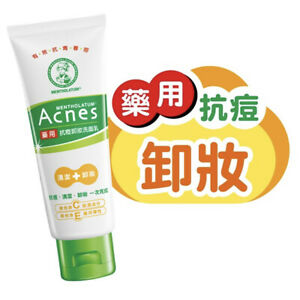 Mentholatum Acnes Medicated Make-up Removal Wash