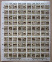 DR Mi Nr. 298 ** kompletter Bogen, Infla Ziffer Dt. Reich 1923, postfrisch, MNH