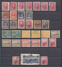 HAWAII 1882-1899, 32 STAMPS