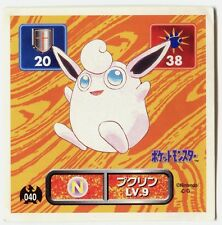 POKEMON STICKER Carte JAPANESE 50X50 1996 NORM@L N°  40 WIGGLYPUFF GRODOUDOU