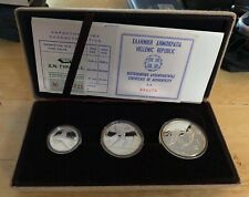 1981 Greece 3-Piece Pan-European Games Silver Proof Set KM#125, 126 and 127