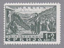 Serbien 47 I ungebraucht mit Befund Brunel