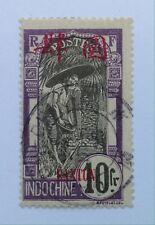 INDO POS CINESE IN CINA-Cantone 10 F nero e viola USATO SG 66 (Cat £ 130)