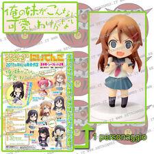 Ore no Imouto ga Konna ni Kawaii Toys Works Coll 2.5 figure nendoroid Kirino A