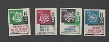 Série de 4   étiquettes Allumettes Chine   PP39 Fleur