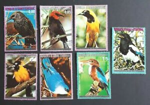 1976 Equatorial Guinea Full Set Of 7 Stamps - North American Birds - PC/Hinged
