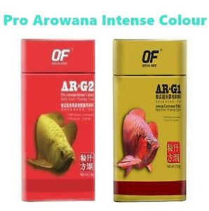 Ar arowana carnivorous fish food pellet AR-G1G2 enhancer accelerate growth