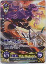 Fire Emblem 0 Cipher Card Game Booster Part 2 Camilla B02-058SR