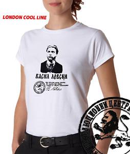 Vasil Levski Bulgaria Patriotic women T-Shirt