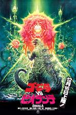 Posters USA - Godzilla Vs Biollante 1989 Japan Movie Poster Glossy - MCP307