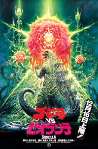 Posters USA - Godzilla Vs Biollante 1989 Japan Movie Poster Glossy - MCP307