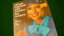 Knit & crochet for women 50 patterns Marshall Cavendish vintage  clothes