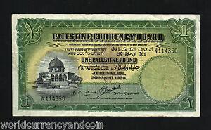PALESTINE 1 POUND P7c 1939 CURRENCY BOARD JERUSALEM DOME ISRAEL ARAB MONEY NOTE