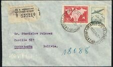1443 ARGENTINA TO BOLIVIA REGISTERED AIR MAIL COVER 1945 SANTA FE - COCHABAMBA