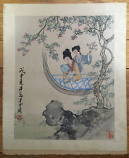 VINTAGE JAPANESE WATERCOLOR LANDSCAPE ON SILK signed and sealed