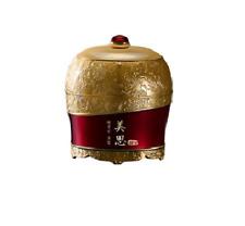 MISSHA Chogongjin Cream 60ml Anti-aging Herbal Cream Skin Care Korea Beauty