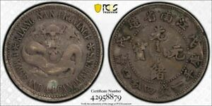 Kiangnan silver dragon 20 cents 1898 L&M-219 large letters PCGS VF toned tooled
