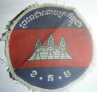 Rare Print Patch - CIA CONTROLLED - USSF - US MAAG CAMBODIA - Vietnam War - 6032