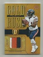 Jordan Howard 2017 Gold Standard Gold Rush Prime Jersey Card 38/49