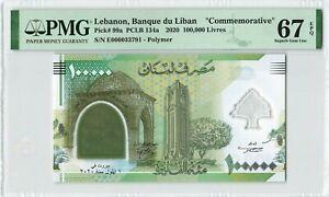 LEBANON 100,000 Livres 2020, P-99a Banque du Liban, PMG 67 EPQ Superb GEM UNC