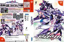 Trigger Heart Exelica Sega Dreamcast Japan remplacement Box Art Case Insert Cover