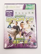 Kinect Sports for XBOX 360 - ASIAN VERSION **BRAND NEW**