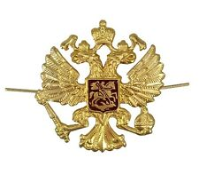 Russian Military Army Hat Pin Badge  Imperial Eagle Crest  *Buy 2 get 1!*