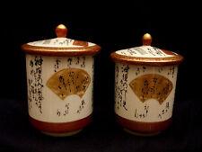 """4 1/4"""" MARKED Kutani JAPANESE TAISHO PERIOD KUTANI HIS & HERS COVERED TEA CUP"""