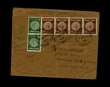 Pair Scott #40 & Strip-4 #43 on 1952 Airmail Cover Israel to Broadway, New York