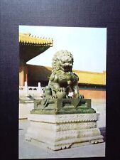 CPSM BRONZE LION IMPERIAL PALACE PEKING