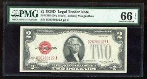 1928D $2 Legal Tender Note Fr#1505 PMG 66 EPQ Gem Uncirculated