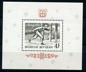 Mongolia Scott 348 Winter Olympics, Innsbruck ss MNH 1964