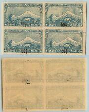 Armenia 1922 SC 381 mint block of 4 . f7764