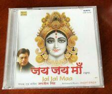 """Jai Jai Maa"" by Jagjit Singh 2002 RPG CDNF 153100 Sealed CD"