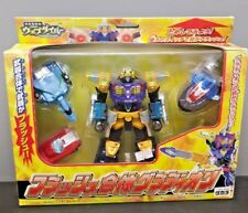 TRANSFORMERS WEBDIVER FLASH DOCKING GRADION ACTION FIGURE SET TAKARA