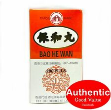Min Shan Brand Bao He Wan for Indigestion - 200's (New!)