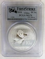 GEM 2014 China Silver Panda Coin 10 yn 1 oz 10 Yuan  PCGS MS70 First Strike 10yn